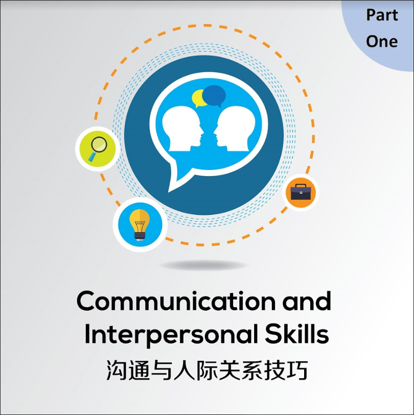 Communication and Interpersonal Skills (Part One)